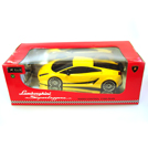 LAMBORGHINI SUPERLEGGERA IN YELLOW RADIO CONTROLED